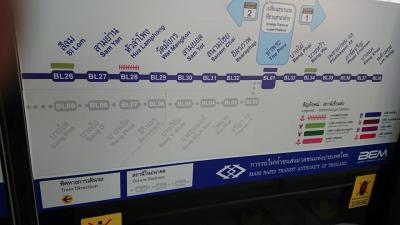 タオプーンからバンワー駅まで。新しく開通したブルーラインに乗ってみた。