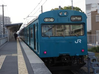 大阪・神戸乗り鉄旅 1日目