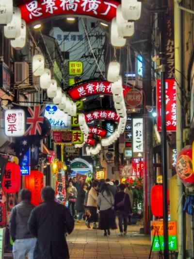 長崎02 夜の部 : 鍋冠山で夜景を見てランタンフェスティバルに行き思案橋横丁で一杯やる
