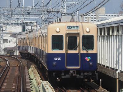 大阪・神戸乗り鉄旅 2日目