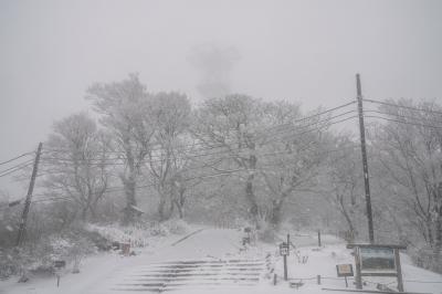 銀雪に覆われた筑波山