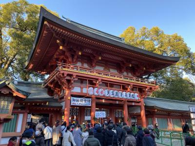 2020年、日本全国都道府県制覇へ再スタート!!まずは埼玉へ