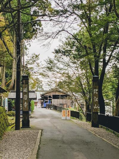 世界遺産 比叡山&三井寺