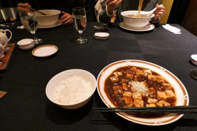春休みのエクシブ山中湖1泊 中国料理 翠陽の昼食