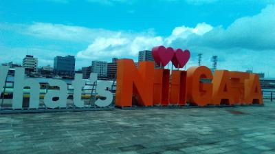 新潟を観光します。