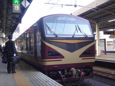 自粛ムードの最中、閑古鳥鳴く観光列車で飲み鉄して日本経済を回してきた。【リゾートみのり&とれいゆつばさ】前編