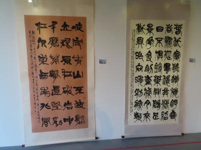 ポタリング:海軍陸戦隊隊史館ほか 高雄 2020/02/07