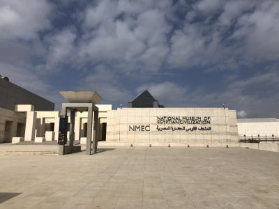 カイロ 国立文明博物館