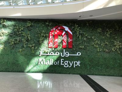 カイロ モールエジプト
