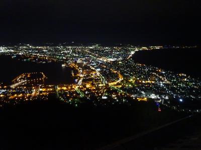 セントレア~函館(函館旅行1) 2020.3.22