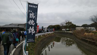 九州最大級!!城島酒蔵びらきウォーキング