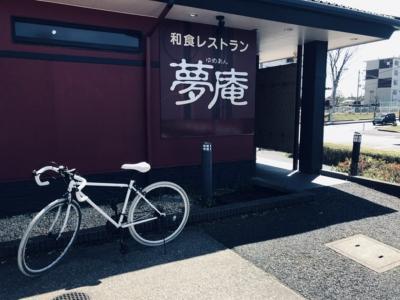夢庵 成田店
