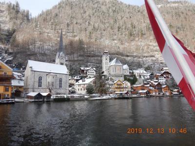 オーストリア横断の旅(11) ハルシュタットを離れてザルツブルグへ戻ります・・・が途中で大切な物を忘れたことに気がついて!!