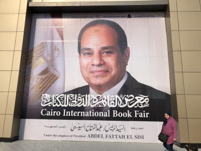 エジプト カイロ国際本市場