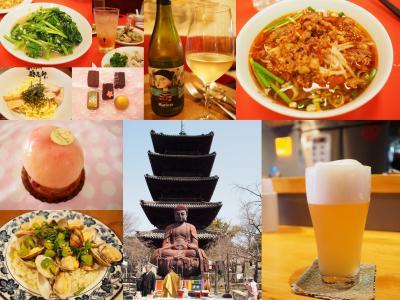 昭和区&瑞穂区&天白区グルメを楽しもう2020 スペイン料理「ラマンチャ」little rubyでクラフトビール 味仙で台湾ラーメン