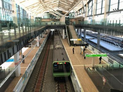 2020年3月関東プチ鉄道旅行2(高輪ゲートウェイ駅と阿左美駅)