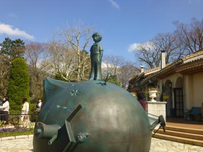 箱根・・星の王子さまミュージアムと美味しいもの♪