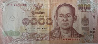ミャンマー旅行においては、米ドルとタイバーツを、上手に使い分ける必要があります。