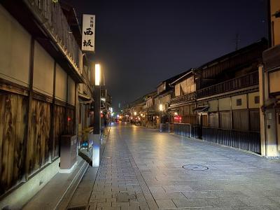 東京→京都 思いつき 往路18切符で乗り継ぎ、復路新幹線の一人旅