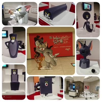 【Day out w/ N】「Tom and Jerry」に会いに行こう。