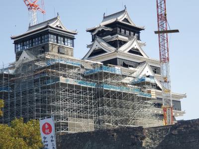 弥次喜多のワンデイドライブ=復興途上の熊本城と阿蘇の野焼きと小国の馬刺し