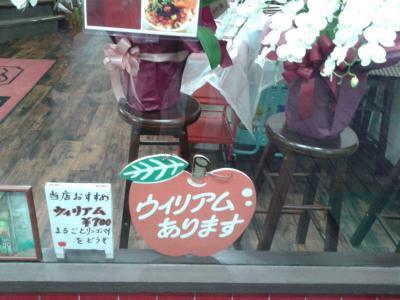 神戸・元町ぶらり③