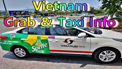 ベトナムのグラブ、タクシー使用法、体験記、基本料金, ダナン旅行
