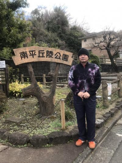 ☆南平丘陵公園散策☆