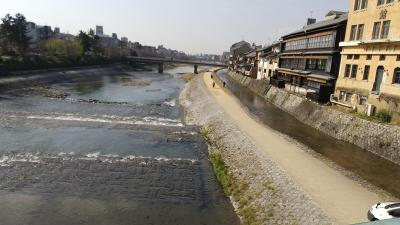 2020春旅。京都編