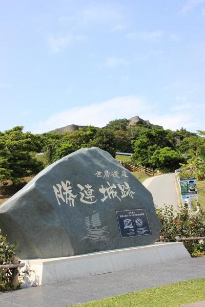 【沖縄旅行その3 旅行最終日】お城と海中道路に行ってきました