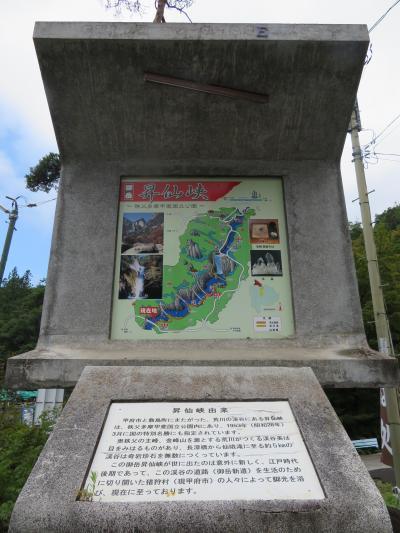 心の安らぎ旅行(2019年 ママと二人で石和温泉 Part3 昇仙峡へ行ってみよう♪)