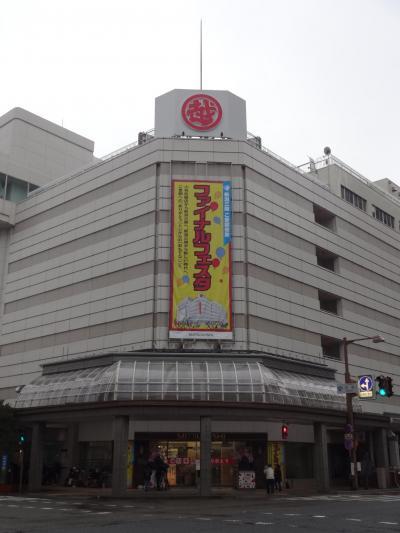113年の歴史に幕!新潟三越閉店