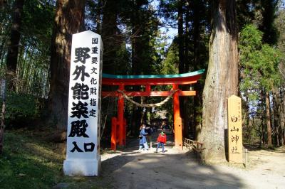 関山中尊寺を参拝しました。