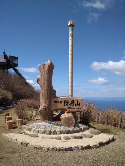 【新潟】 弥彦神社を参拝し、弥彦山から佐渡島と越後平野を眺める 【弥彦】