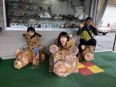 2019年締めくくり家族旅行 2.下呂温泉~平湯クマ牧場