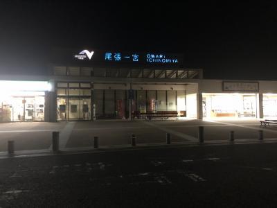 高速道路のSA・PA巡り(埼玉→大阪)愛知県・尾張一宮