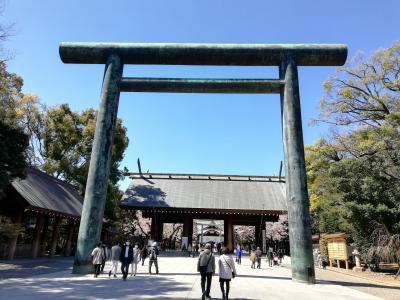 靖国神社 と 皇居東御苑 へ  * お花見 さんぽ