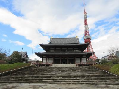 増上寺を巡る