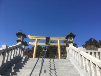 〈ひのとり〉で火の神社へ