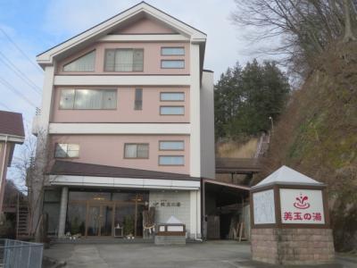 栃木・馬頭温泉郷の「ホテル美玉の湯」に宿泊して温泉と食事を楽しんで道の駅に