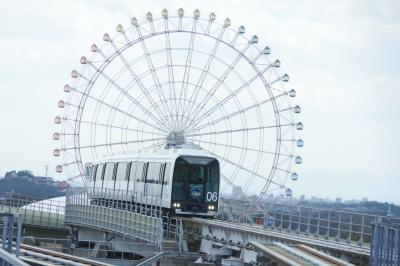 愛知県の「リニモ」に乗ったら、うわ、   楽しい!!!