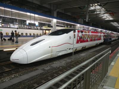 J-AIRとJR 九州 Waku Waku Trip新幹線で福岡・熊本へ!