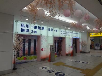 羽田空港 閑散