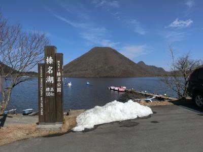 群馬へ。⑥榛名湖にやってきました。暖冬の影響で凍っていない~