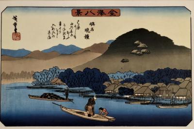 金沢シーサイドライン~神奈川の歴史探訪