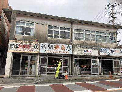 2018年冬 沖縄本島のんびり4日間の旅②本部へ