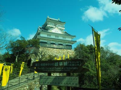岐阜城と太平洋フェリーの旅①