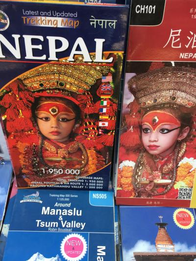 ネパールの旅 ポカラ~カトマンズ~バクタブル~ナガルコット~ボダナート
