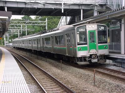 熱海へ温泉旅行 鉄道部