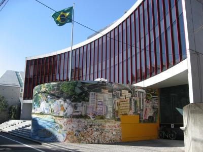 ランチde世界旅行ー27の2 ブラジル(テイクアウト)